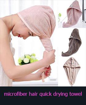 Microfiber hair quick drying towel