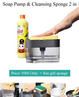 Soap Pump & Cleansing Sponge 2 in 1