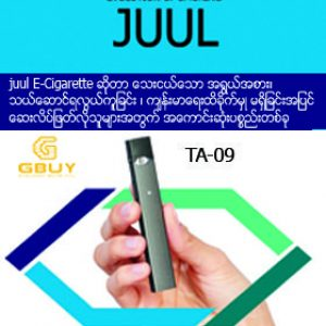 Juul E-cigarrette Starter Kit From USA