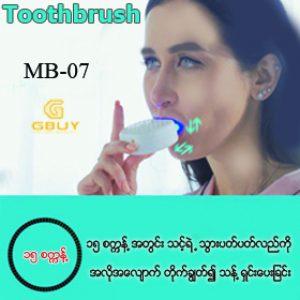 V-White Automatic toothbrush U-shape New Tech