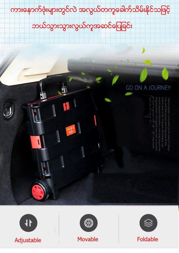 Car Backtrunk foldable organizer with wheels