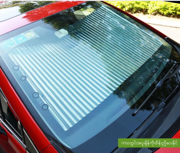 Car Sun protect window film