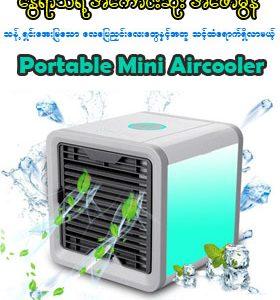 Portable Mini Aircooler