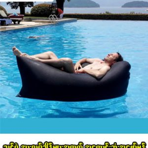 LazyBed Portable Airbed