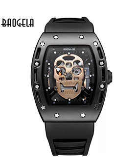 BAOGELA Pirate Skull Quartz Men Watches Military Silicone