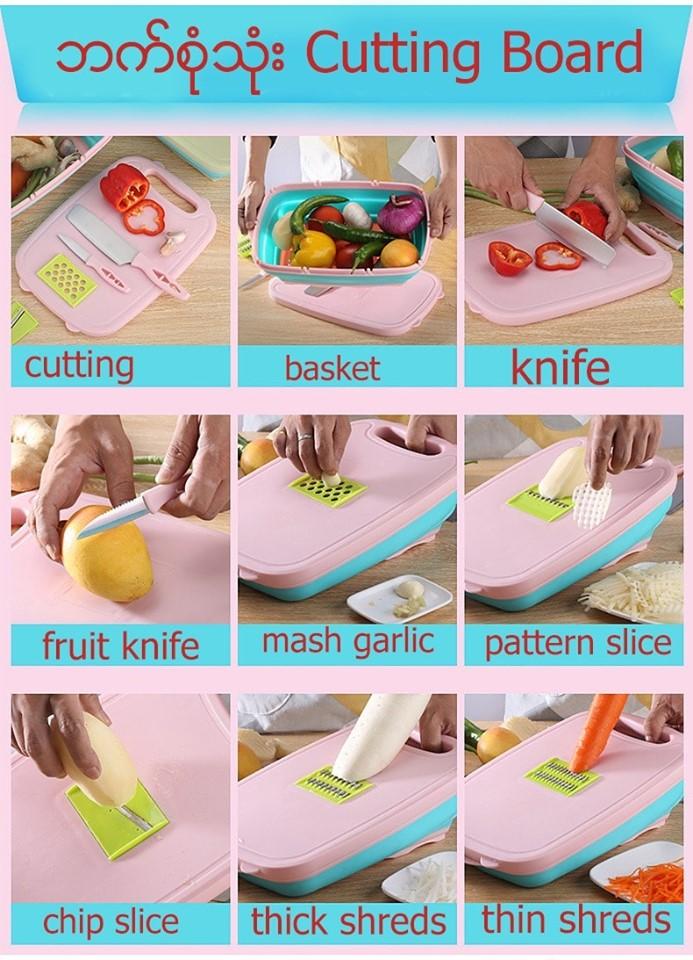 All in one Cutting Board
