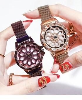 Lucky Diamond Watch