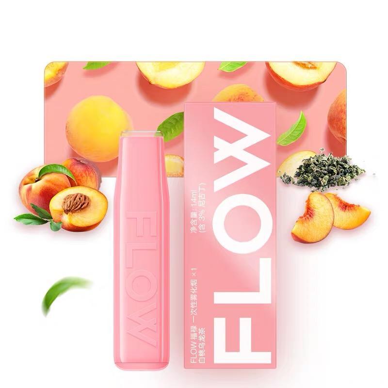 Flow Mini
