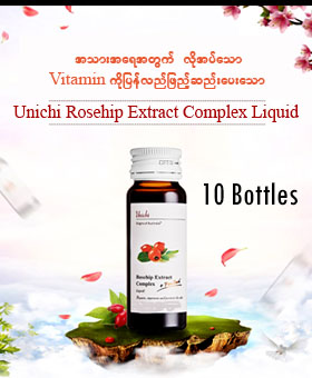 Unichi Rosehip Extract Liquid