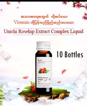 Unichi Rosehip Extract Liquid