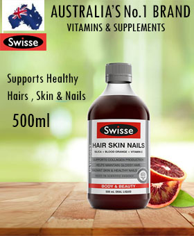 Swisse Hair Skin Nails Liquid