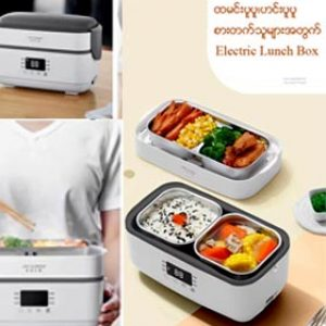 Electric Lunch Box with heat