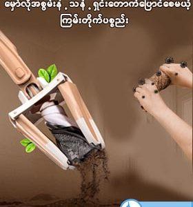 No need handwash self-twisted mop