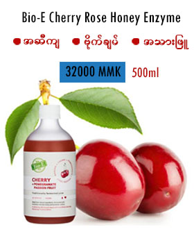 Bio-E Cherry Rose Honey Enzyme