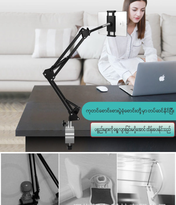 Lazy Phone Stand Adjustable & Release hands