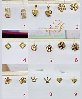 18K Gold Earring S2