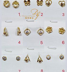 18K Gold Earring S3