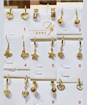 18K Gold Earring S4