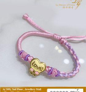 999 Gold 3D Pixiu Bracelet S10