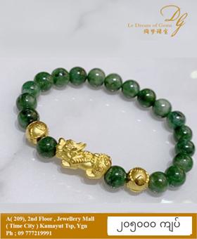 999 Gold 3D Pixiu Bracelet S13