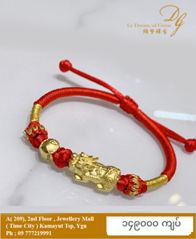 999 Gold 3D Pixiu Bracelet S14