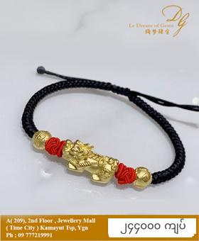 999 Gold 3D Pixiu Bracelet S15