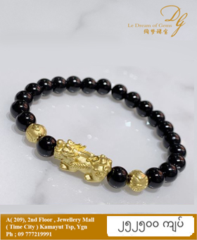 999 Gold 3D Pixiu Bracelet S16