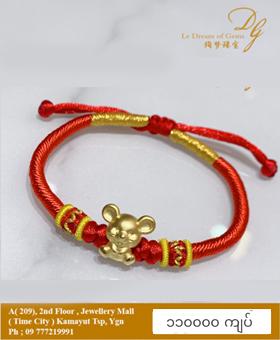 999 Gold 3D Pixiu Bracelet S5