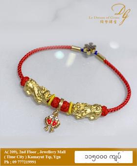 999 Gold 3D Pixiu Bracelet S6