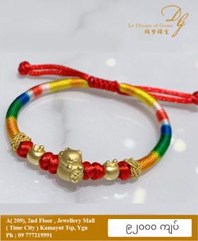 999 Gold 3D Pixiu Bracelet S7