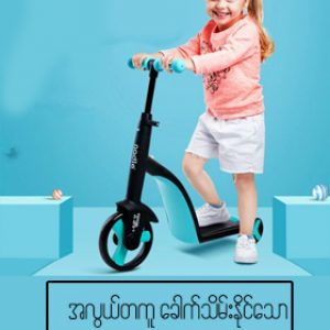 3 in 1 Children Scooter