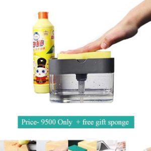 Soap Pump & Cleansing Sponge 2 in 1