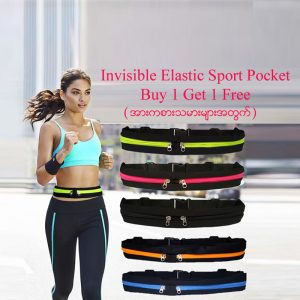 Invisible Elastic Sport Pocket