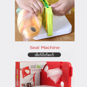 Seal Machine