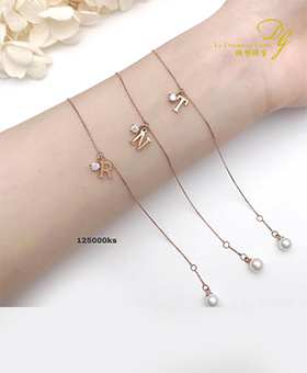 18K Rose Gold Hand Chain